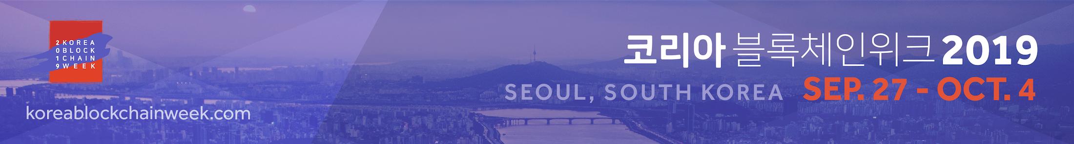 KoreaBlockchainWeek